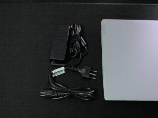 Lenovo-ideapad-330S-3-320x240 Recensione Lenovo IdeaPad 330S-14IKB, notebook veloce e leggero