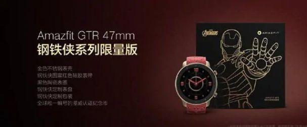 Amazfit-GTR-3 Amazfit GTR a 135€, il nuovo Smartwatch Huami, Dettagli e Specifiche