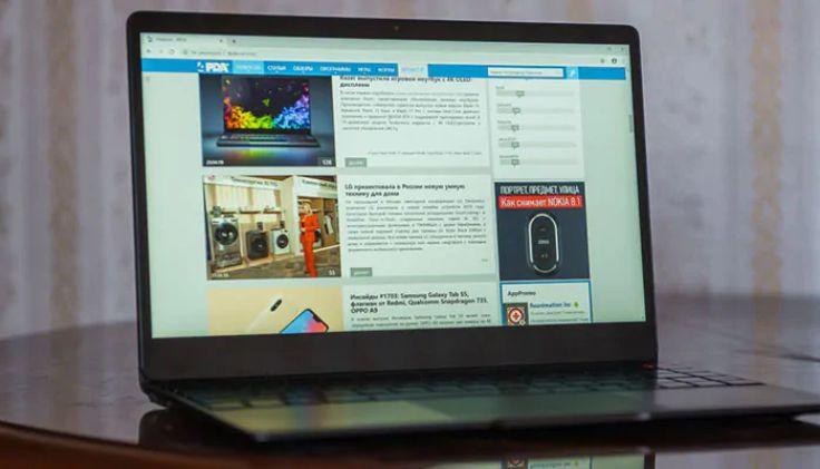 Recensione Chuwi AeroBook, il notebook cinese super slim da 13 pollici