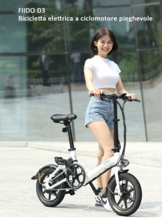 FIIDO-D3-2-320x429 Offerta FIIDO D3 a 472€, la bici elettrica con cambio SHIMANO