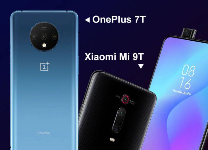 OnePlus-7T-vs-Xiaomi-Mi-9T-7 OnePlus 7T vs Xiaomi Mi 9T: i migliori smartphone Android, Dettagli e Offerte