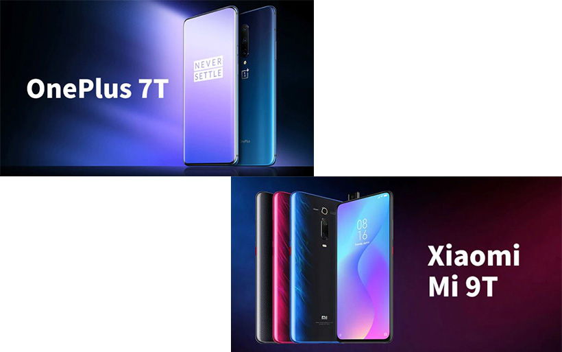 OnePlus 7T vs Xiaomi Mi 9T: i migliori smartphone Android, Dettagli e Offerte