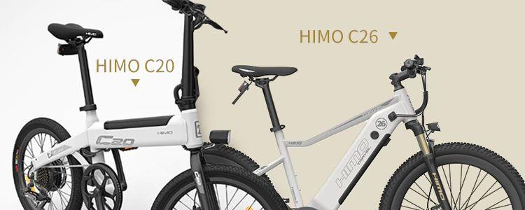 HIMO C26 VS HIMO C20, quale Bici elettrica Xiaomi scegliere: Dettagli e Offerte