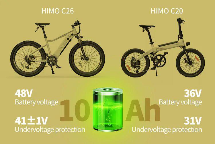 HIMO-C26-VS-HIMO-C20-4 HIMO C26 VS HIMO C20, quale Bici elettrica Xiaomi scegliere: Dettagli e Offerte