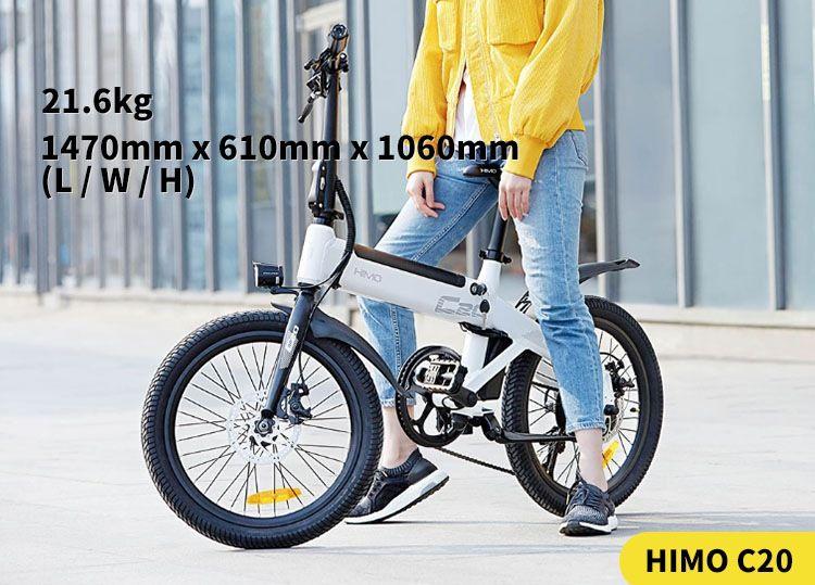 HIMO-C26-VS-HIMO-C20-5 HIMO C26 VS HIMO C20, quale Bici elettrica Xiaomi scegliere: Dettagli e Offerte