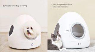 Xiaomi Cuccia Riscaldata per Cani e Gatti con controllo Temperatura