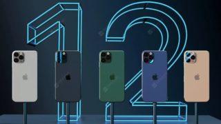 Apple-iPhone-12-1-320x180 Cubot X20 Pro: dettagli e il Test completo dello smartphone rivelazione 2019