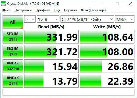 Recensione-CHUWI-LarkBox-3 Recensione CHUWI LarkBox, Mini PC 2020 Ultra portatile