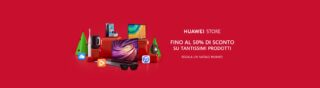 Offerta-Speciale-HUAWEI-Dicembre-2020-320x88 Amazon Fire HD 10, il nuovo dispositivo Amazon da 10 pollici con USB-C
