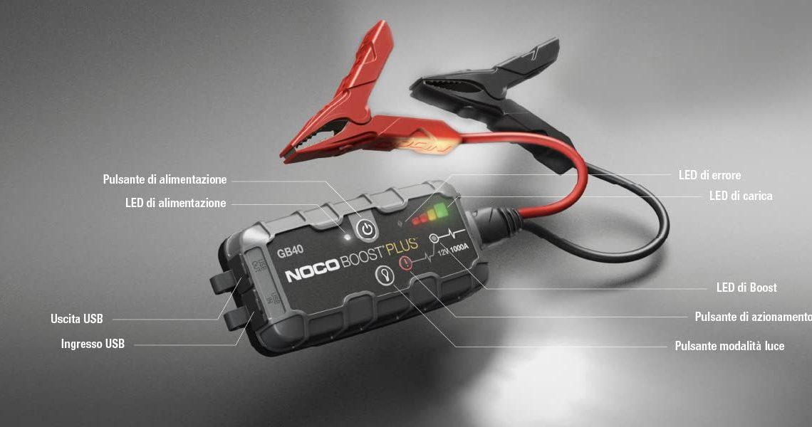 Miglior avviatore di emergenza 2021: avviare auto con batteria scarica
