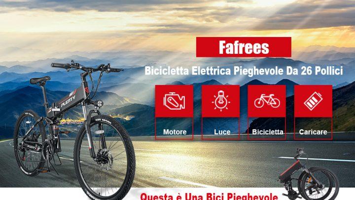 Offerte Fafrees: il nuova marchio di Bici Elettriche 2021, 4 Modelli da acquistare