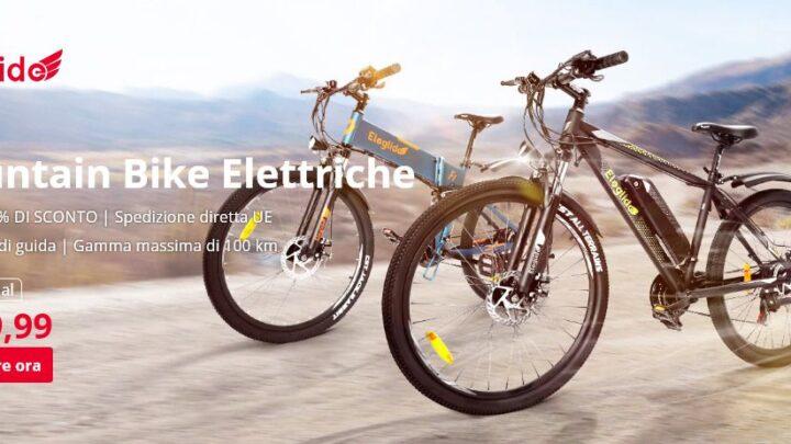 E-Bike ELEGLIDE: 3 MTB Elettriche cinesi Economiche 2021
